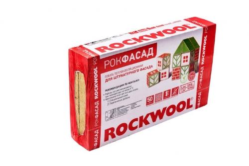 Картинка товара Утеплитель Роквул Рокфасад 100х600х1000 мм