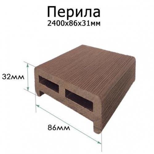 Картинка товара Ограждение ТЕРРАПОЛ Перила
