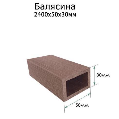 Картинка товара Ограждение ТЕРРАПОЛ Балясина 50